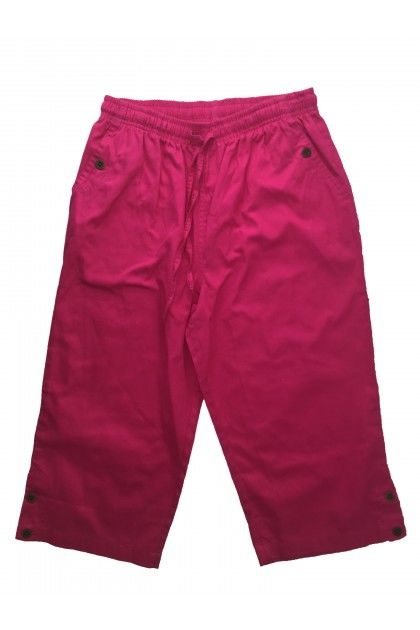 Панталон къс