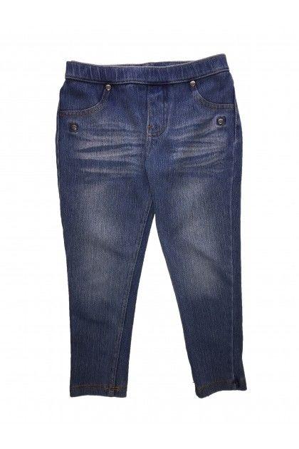 Панталон еластичен Next
